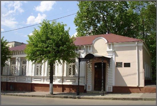 I. Bunin's Museum