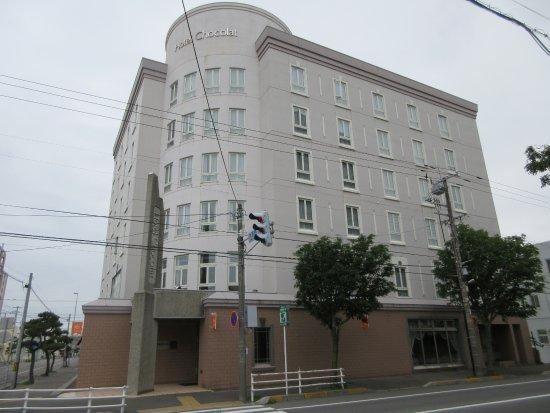 Hotel Chocolat Hakodate Photo