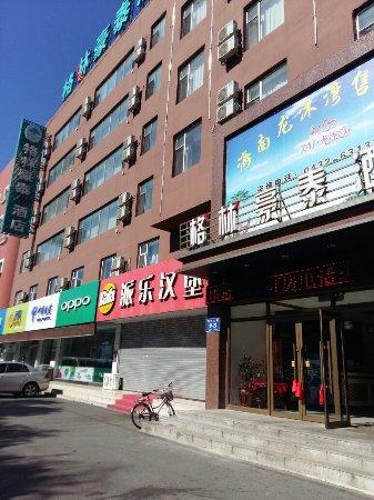 Цзилинь, Китай: 20160706_080137_large.jpg
