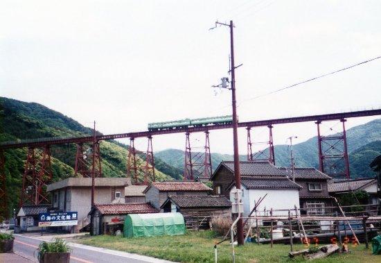 Kami-cho, Japan: 1997年