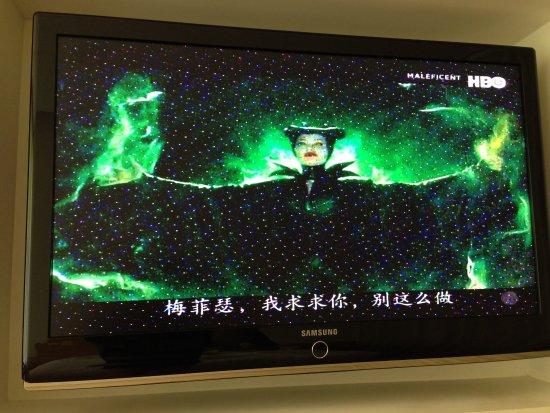 HBO TV CHANNEL  - Picture of The Opposite House, Beijing - TripAdvisor