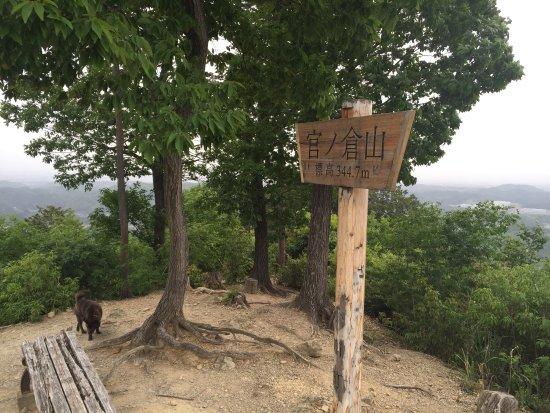 Mt. Kannokura