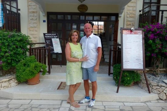 Hotel Dionysia: Main entrance