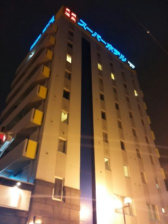 Super Hotel Towada: 20160706_203314_large.jpg