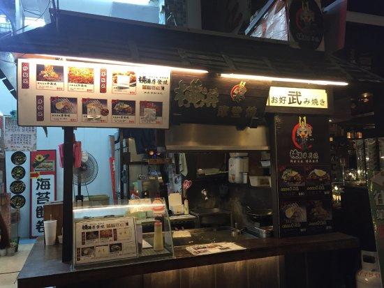 Mirador Hotel Kaosiung : photo9.jpg