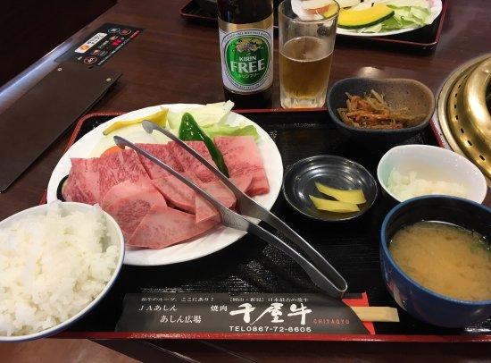 Niimi, Japan: photo0.jpg