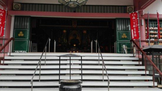 Seiganji Temple: IMG_20160628_125446_large.jpg