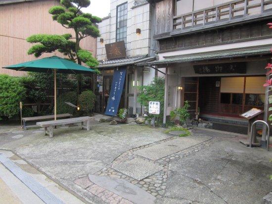 Yoshokuyagyugin: photo4.jpg