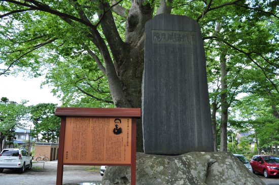 Kozo Miyagi Monument