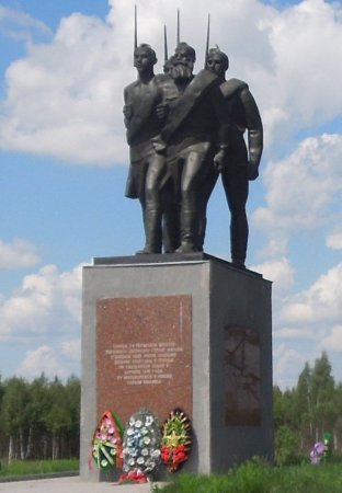 Monument to Militia of the 9th Division of the Kirov District of Moscow