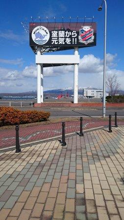 Irie Sports Park