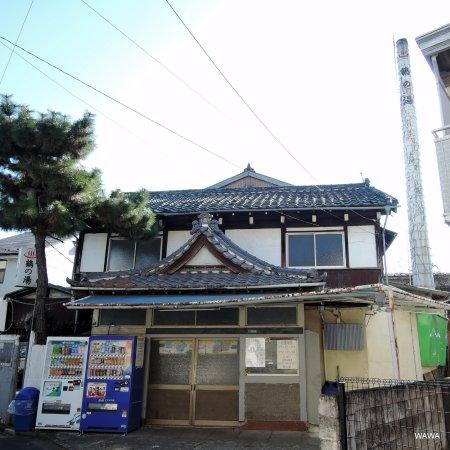 Tsuru no Yu