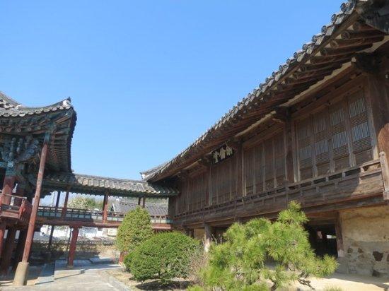 Namwon Confucian School