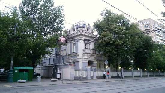Urban Homestead  Protopopova - Tatishheva - Urusovs