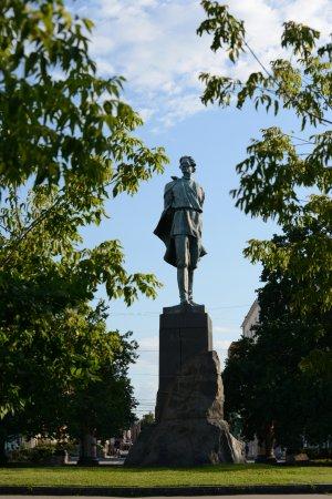 Gorky Statue : Памятник М.Горькому