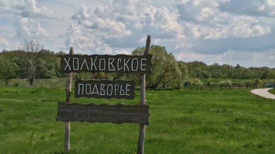 Kholki, Rusia: Холоковское подворье