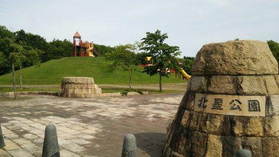 Kirakira Park
