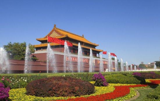 إنتركونتننتال بيكين فايناشيال ستريت: Tian'an Men Square