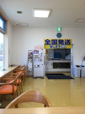 Saroma-cho, Japonya: photo0.jpg