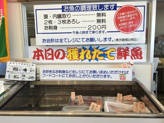 Oi-cho, Japonia: photo0.jpg
