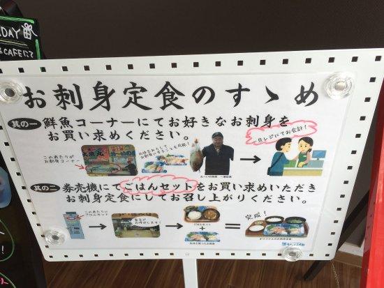 Oi-cho, Japonia: photo1.jpg