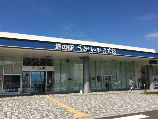 Oi-cho, Japan: photo0.jpg