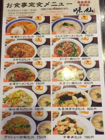 Honkonryoriizakaya Ajisen: photo0.jpg