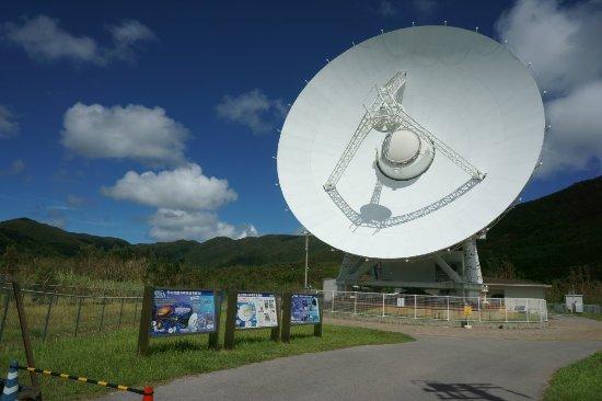 National Astronomical Observatory of Japan-Vera Ishigaki Island Observatory Station
