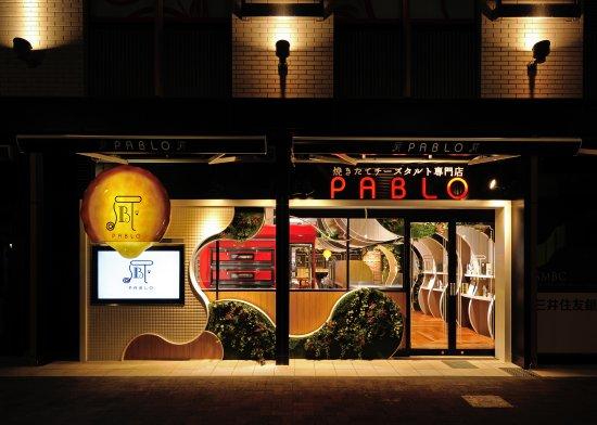 Pablo, Himeji: 外観