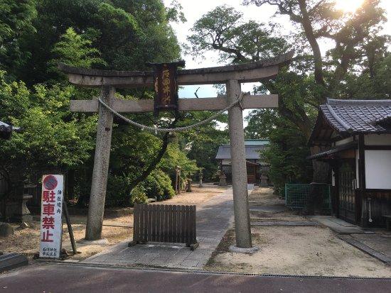 Ishida Shrine