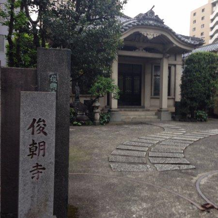 Shuncho-ji Temple