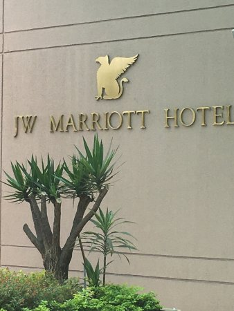 JW Marriott Hotel Quito: photo4.jpg