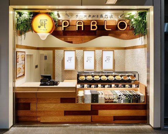 Pablo, Akihabara: 外観