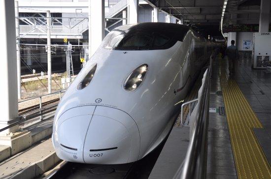 Kyushu-Okinawa, Japon : 800系