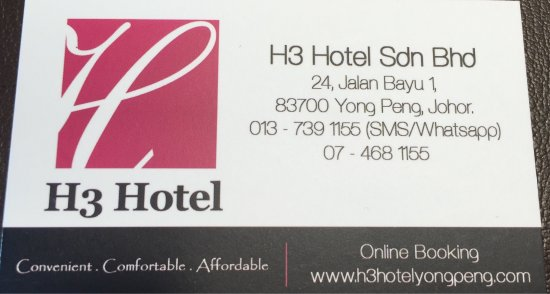 H3 Hotel: Business card at the hotel counter
