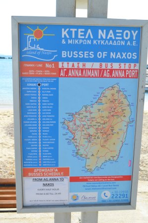 Map of Naxos - Picture of Theofanis Studios, Agia Anna ... Naxos Bus Map on corfu map, santorini map, aegina map, symphonia map, kos map, agios nikolaos map, lefkada map, mykonos map, patmos map, paros map, chania map, seriphos map, athens map, kythnos map, stabiae map, melos map, milos map, greece map, skiathos map, delos map,