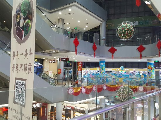 Bailian Jinshan Shopping Center