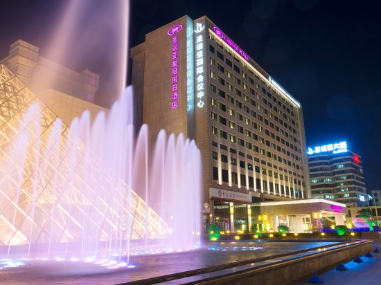 クラウンプラザ上海ノア スクエア(上海聖諾亜皇冠仮日酒店)