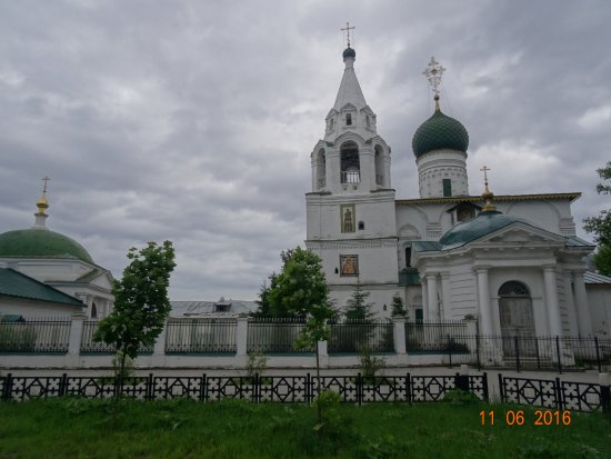 Parish Church of Saint Martyr Dmitry Solunsky