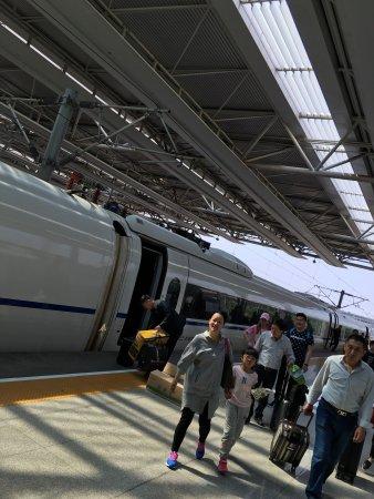Shanghai Hongqiao Railway Station: photo1.jpg