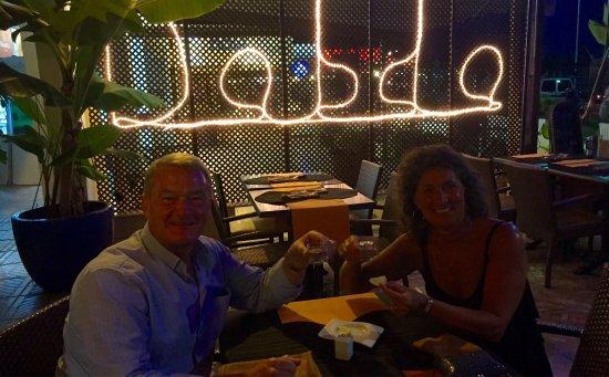 Dabda Wine Bar Tapas y Restaurant: photo0.jpg