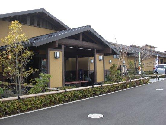Kirari Annex. Hitachinala Onsen