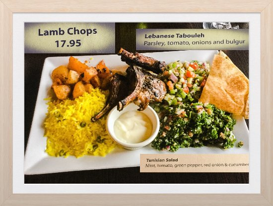 Dieppe, Canada: Lamb Chops with Lebanese Tabouleh and Tunisian Salad