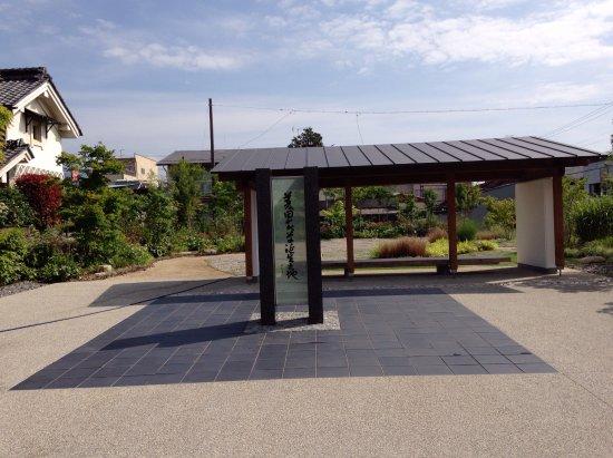 Shunso Hishida Birthplace Park