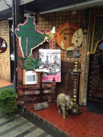 Arakawa, Japan: The atmosphere and food was absolutely amazing and the staff was so nice! I would love to visit