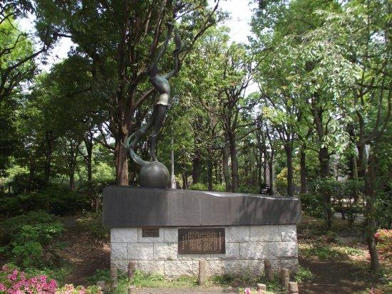 Kyoiku no Mori Park