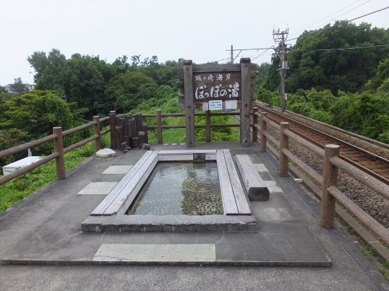 Jogasaki Kaigan Poppo no Yu