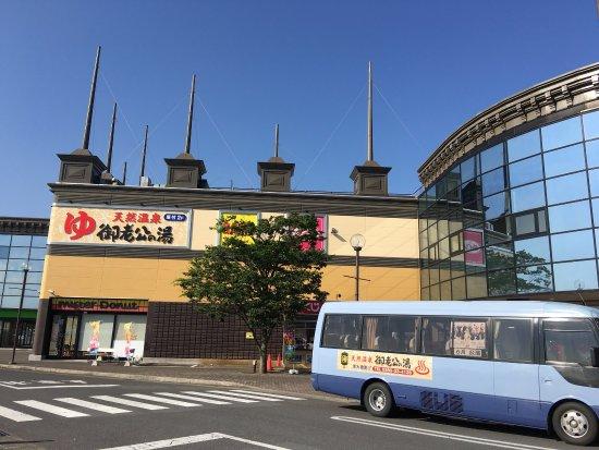 Sakai-machi, Japan: 御老公の湯 境店