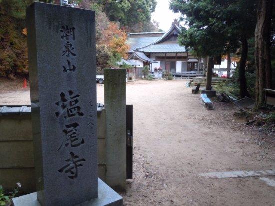 Enpei Temple