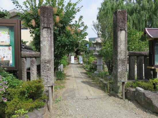 Daiei-ji Temple